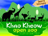 KKOPenZoo
